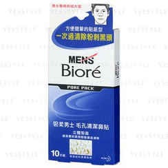 Kao - Biore Men's Pore Pack (White)