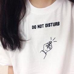 Cloud Nine - Embroidered Short-Sleeve T-Shirt