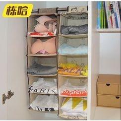 MOD HUT - Hanging Garment Organizer