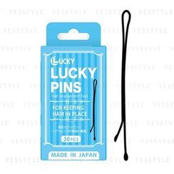 LUCKY TRENDY - Lucky Pins (Straight Pin, 58mm)
