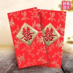 JOYOUS - Wedding Red Packets