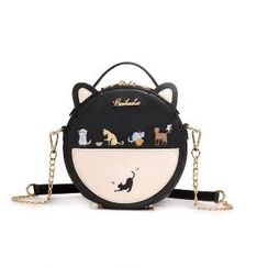 BeiBaoBao - Faux-Leather Cat Cross Bag