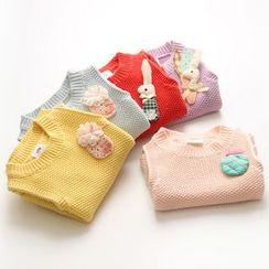 Seashells Kids - Kids Knit Vest