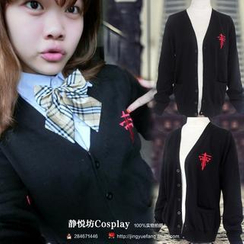 Cosgirl - FFF Group Embroidered Cosplay Cardigan