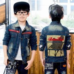 Lullaby - Kids Applique Distressed Denim Jacket