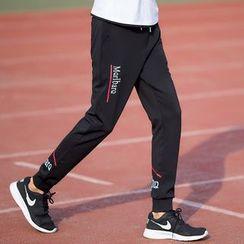 Alvicio - Letter Jogger Pants