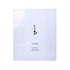 Sooryehan - White Ginseng Whitening Gel Mask 1pc