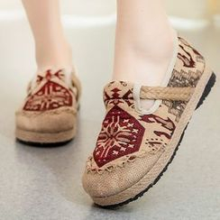 Diosa - Embroidered Espadrille Slip-Ons