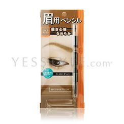 Naris Up - Brows Up Eyebrow Penceil (Light Brown)