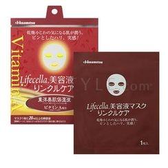 Hisamitsu - Lifecella Essence Sheet Mask Lychee
