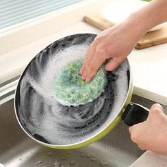 Yulu - Dish Cloth