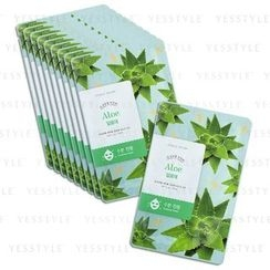 Etude House - New I Need You, Aloe! Mask Sheet Set