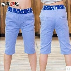 Lullaby - Kids Star Print Pants