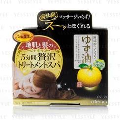 佑天兰 - 无添加头发护理柚子发膜