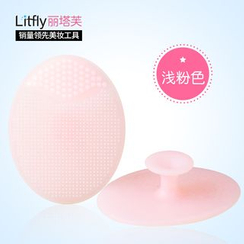 Litfly - Facial Massage Cleansing Tool (Pale Pink)