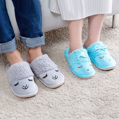 Home Simply - Couple Slippers
