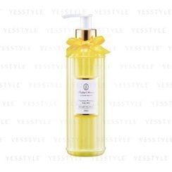 Parfait Amour - Savon Savon Fragrance Premium Body Milk (Bright Floral)