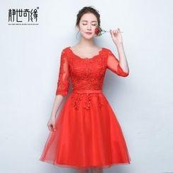 Fantasy Bride - Elbow-Sleeve Mini Prom Dress