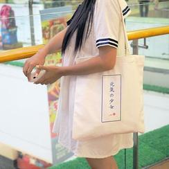 Eastin - 印花購物袋