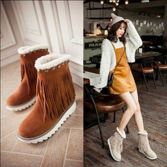 Carnival Beast - Studded Fringed Short Snow Boots
