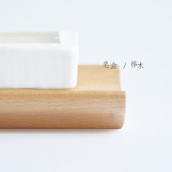 Cutie Bazaar - Wooden  Soap Case