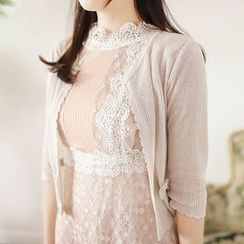 MyFiona - Round-Neck Open-Front Cropped Cardigan