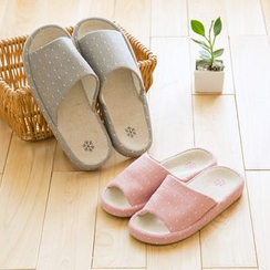 Lazy Corner - Slippers