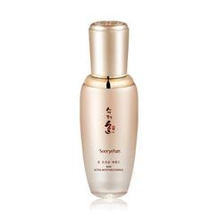 Sooryehan - Bon Extra Moisture Essence 45ml