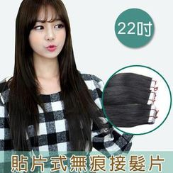 Clair Beauty - 22 Inch Clip-In Hair Extension - Straight (20 Pieces 1 Set)