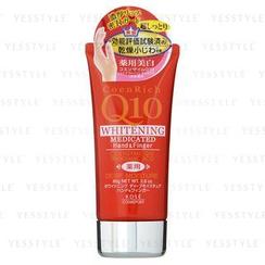 Kose - CoenRich Q10 Whitening Hand Cream (Deep Moisture) (Red)