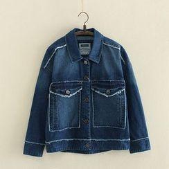 Aigan - 水洗飾扣牛仔夾克