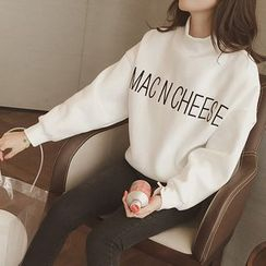 Ashlee - Letter Fleece-lined Sweatshirt
