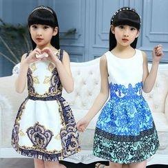 Pegasus - Kids Patterned Sleeveless A-Line Dress