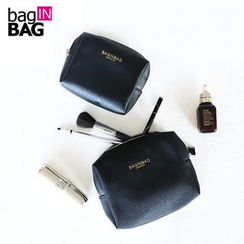 Bag In Bag - Faux Leather Cosmetic Bag