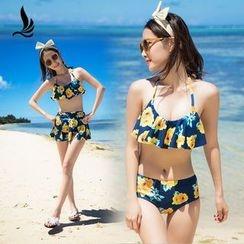 SANQI - Set : Floral Print Ruffle Bikini + Swim Skirt Cover-up