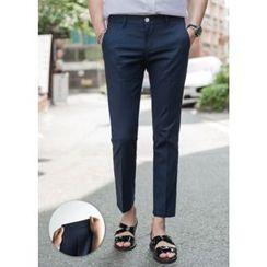 GERIO - Straight-Cut Cotton Pants