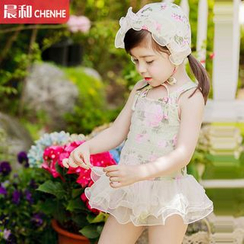Morning Dew - Kids Set: Swimsuit + Swim Cap