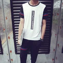 丹杰仕 - 套装: 字母T裇 + 运动短裤