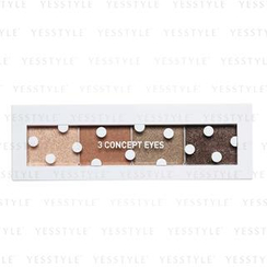 3 CONCEPT EYES - Dot Shadow Palette (Saddle)