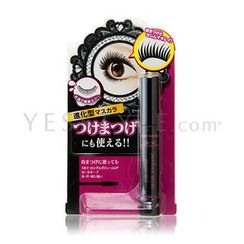 Naris Up - Wink Up Perfect Style Mascara