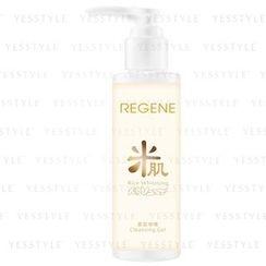 REGENE - Rice Whitening Cleansing Gel