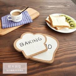 Cutie Bazaar - Wooden Coaster