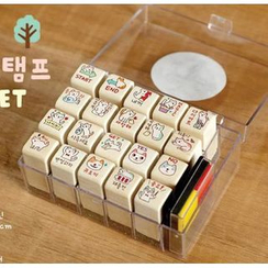 MissYou - Set: Cat Stamps