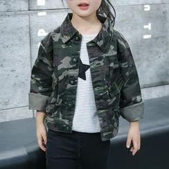 Matatabi - Kids Camouflage-Print Buttoned Jacket