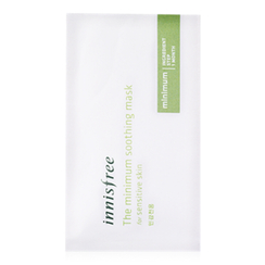 Innisfree - The Minimum Soothing Mask Set (10 pcs)