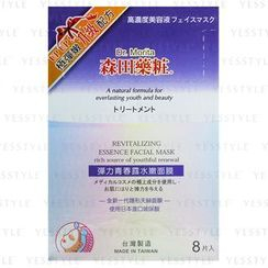 Dr. Morita - Revitalizing Essence Facial Mask