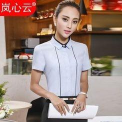 Skyheart - Contrast Trim Short-Sleeve Dress Shirt / + Skirt