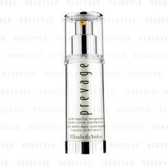 Prevage - Anti-Aging Targeted Skin Tone Corrector