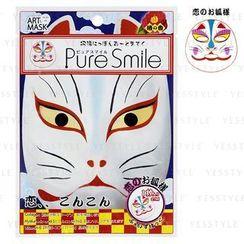 Sun Smile - Pure Smile Nippon Art Mask (Koino Okitunesam)