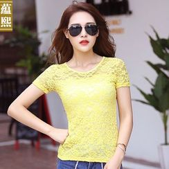 Ranee - Short-Sleeve Lace Top